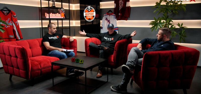 Старт сезона в НХЛ | «Щелчок LIVE» #14