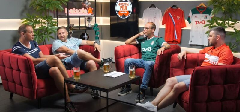 Итоги чемпионата Европы по футболу, начало РПЛ 21/22   Фанаты LIVE #15