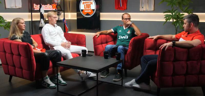 Дебют Карпина в сборной,трансферы и жеребьёвка еврокубков | Фанаты LIVE #17