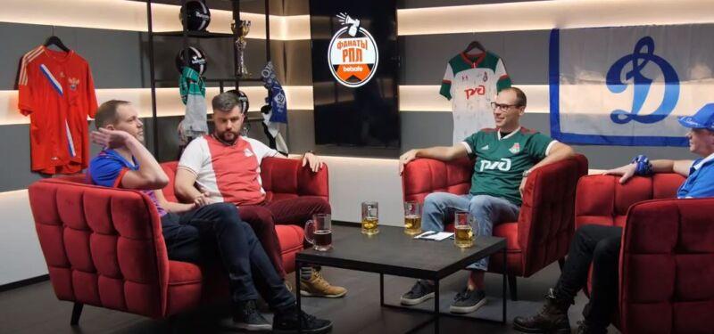 «Динамо», Кокорин и Промес | Фанаты LIVE #5
