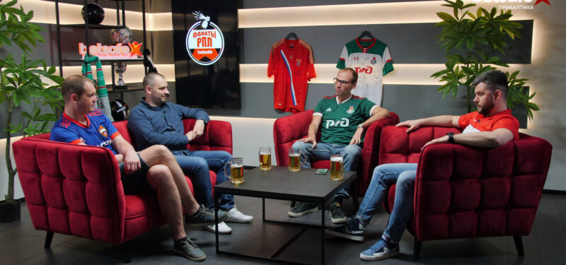 Итоги сезона РПЛ и Евгении Харин в «Ахмате» | Фанаты LIVE #8