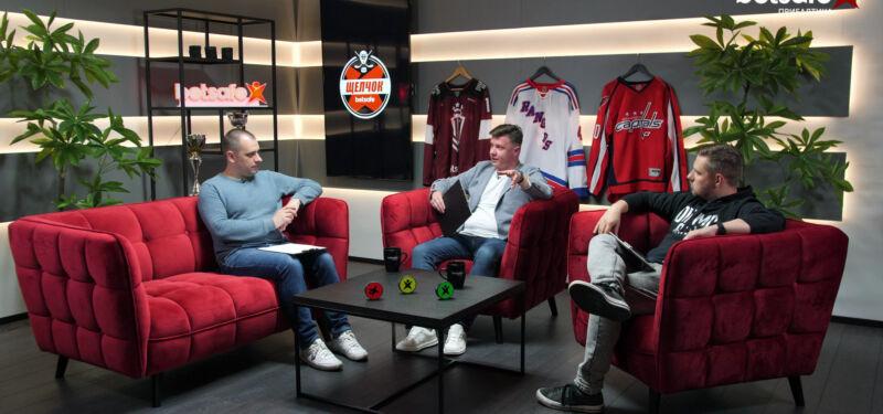 Щелчок LIVE #7 | Превью к Чемпионату мира по хоккею