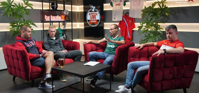 Московское дерби и провал в еврокубках   Фанаты LIVE #18